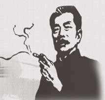 绍兴鲁迅纪念馆官网